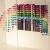 Fedrigoni_py_rainbow