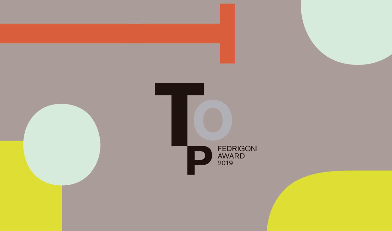 01_FedrigoniClub_TopAward2019