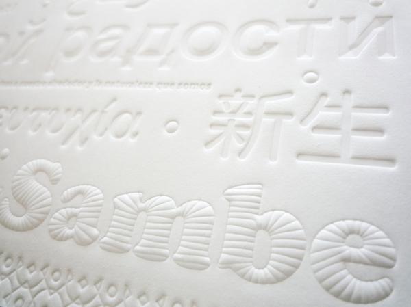 Pregunta al experto: «¿Tenéis algún papel de gramaje elevado compuesto por un alto porcentaje de algodón?»