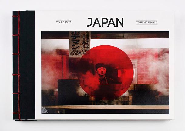<!--:es-->JAPAN / 日本 <!--:-->