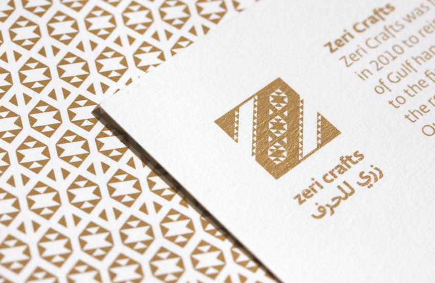 'Zeri Crafts', el hilo dorado que adorna el papel X-Per Premium White