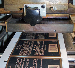 ¿Sabes cómo imprime el hot stamping?