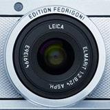 La última Leica X2, edición limitada con Constellation Jade